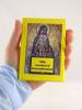 Môj vreckový katechizmus - fotografia 5