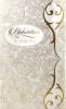 Pozdrav: Novomanželom - s textom (5) - s obálkou