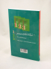 Kompendium teológie duchovného života 1 - Povaha kresťanskej dokonalosti - fotografia 4