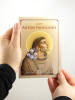 Svätý Anton Paduánsky - fotografia 5