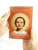 Anka Kolesárová - Obeť svätej čistoty - život, posolstvo, modlitby a pobožnosti - fotografia 5