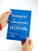 Teologický a náboženský slovník I. diel - A - K - fotografia 5