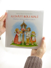 Aj svätí boli malí - Príbehy z detstva veľkých svätcov - fotografia 5