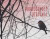 Pohrúženosť utrpenia - poézia