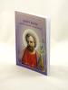 Svätý Jozef – Zrkadlo pokory a poslušnosti - fotografia 3