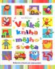 Veľká kniha môjho sveta - Zábavné učenie pre najmenších - fotografia 2