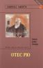 Otec Pio - Světcův krátký životopis - fotografia 2