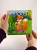 Lesné zvieratká - kniha s obrázkami na vymaľovanie - fotografia 5