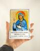Trnavská Panna Mária, oroduj za nás! - Deviatniky, modlitby, piesne - fotografia 5