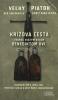 Krížová cesta vedená Svätým otcom Benediktom XVI.