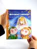 Adventný kalendár s príbehmi - fotografia 5