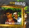 CD: Atmosférou - S2G  band