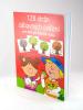 128 strán zábavných cvičení pre deti od šiestich rokov - fotografia 3